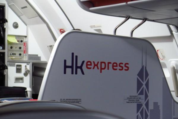 HKエクスプレス2