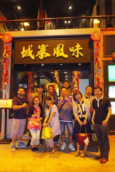 香港懇親会2