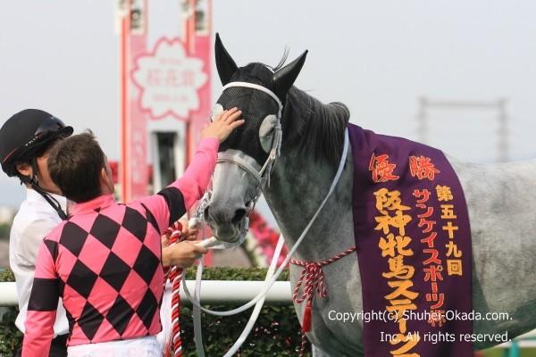 16阪神牝馬S7