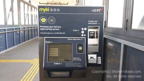 Mykiカード2