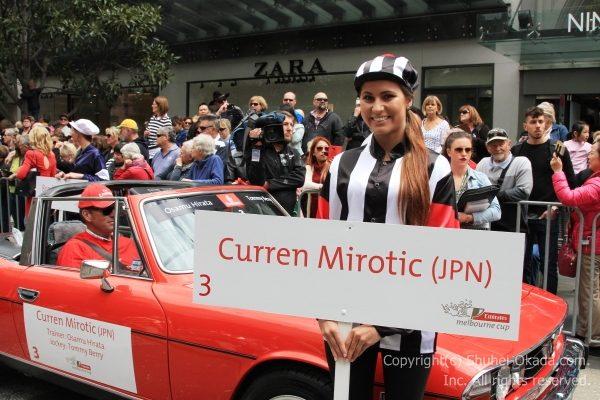 メルボルンカップパレード2