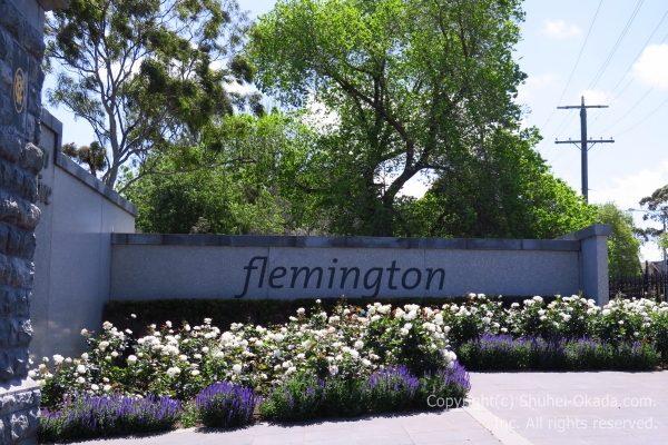 フレミントン競馬場