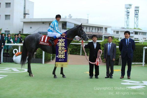 17京都新聞杯7