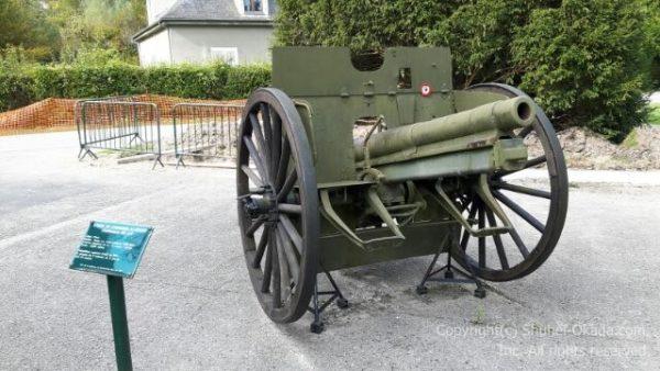 Clairière de l'Armistice3