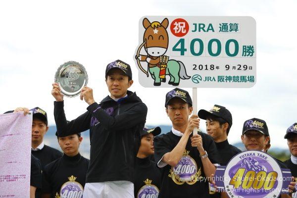 武4000勝7